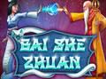 Bai She Zhuan