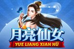 Yue Liang Xian Nu